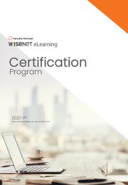 Wisenet eLearning Certification Program 2021