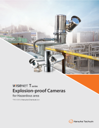 WISENET X Series - Explosion-Proof Cameras