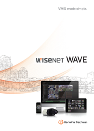 NEW Wisenet WAVE brochure