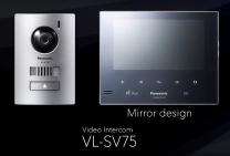 VL-SV75AZ-M
